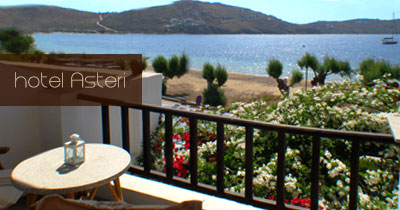Serifos hotel Asteri - photographs